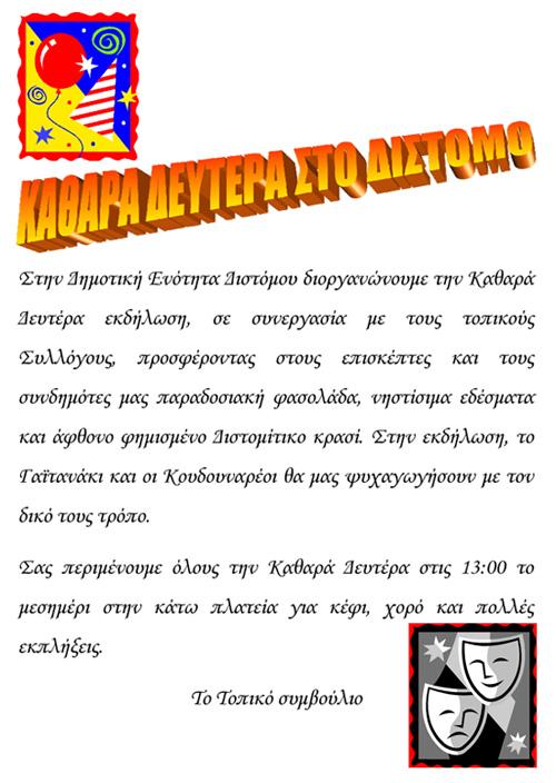ka8ari_deftera